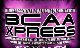 Аминокислоты bcaa xpress — незаменимые помощники организма спортсмена