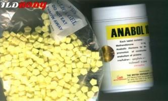 Анабол (anabol ) 5 и 10 — отзывы, курс, побочные эффекты
