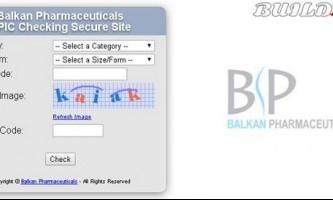 Balkan pharmaceuticals (балкан фарма, молдова) — описание продукции