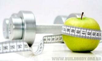 Как держать себя в форме и быть здоровым?
