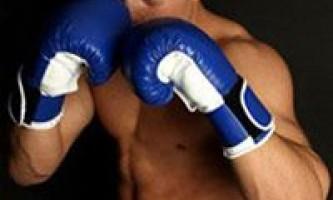 Может, стоит купить боксерские перчатки?