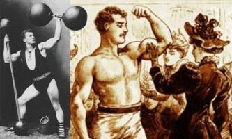 Как стать сильнее