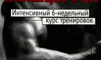 Курт брунгардт — идеальные мышцы рук