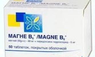 Магний b6 — для чего нужен