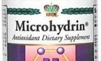 Микрогидрин и коралловый кальций.