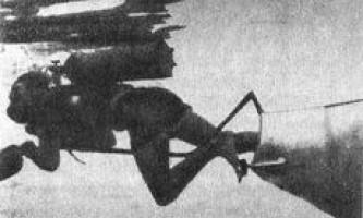 Подводные транспортировщики