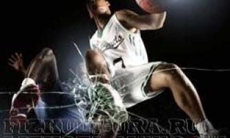 Повороты в баскетболе