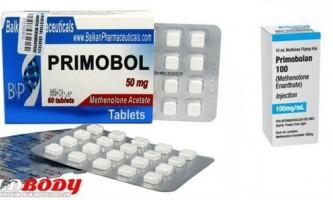 Примоболан (метенолон) — отзывы, курс соло, побочные эффекты