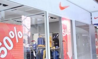 Распродажи спортивной одежды, обуви и спорттоваров(сезонные, стоковые, дисконтные)