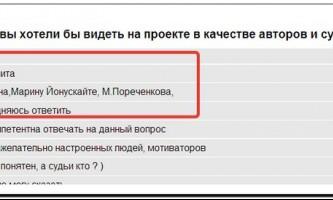 Сибирский воркаут 4.0 — результаты опроса. Часть 2