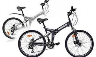 Складной горный велосипед с качественной алюминиевой рамой