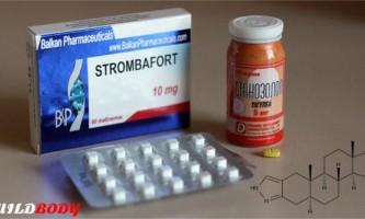Стромбафорт (strombafort) от sc balkan pharmaceuticals: описание, курс, побочные эффекты