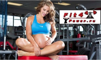 Тренировки при беременности