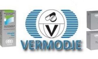 Vermodje (вермодже) — описание компании и препаратов, отзывы
